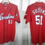 【カープグッズ】鈴木誠也選手のビジター用ユニフォームが本日届きました!(20170222)