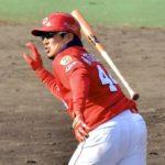 【カープキャンプ】[紅白戦]松山2安打2打点、高橋大左越3ラン[特打]鈴木 投手の球を左翼スタンドへ(20180213)