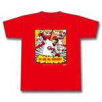 【カープグッズ】下水流サヨナラヒットTシャツ発売へ[数量限定500枚] 4/21 12時~(20180421)