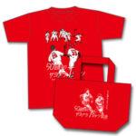 【カープグッズ】「菊池サヨナラヒットTシャツ&ミニトートバッグセット」「(鈴木)幻の四球Tシャツ」発売へ 8/11 12時~(20180810)