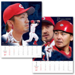【カープグッズ】「2020年カープカレンダー」10/18(金)10時より受付開始(20191014)